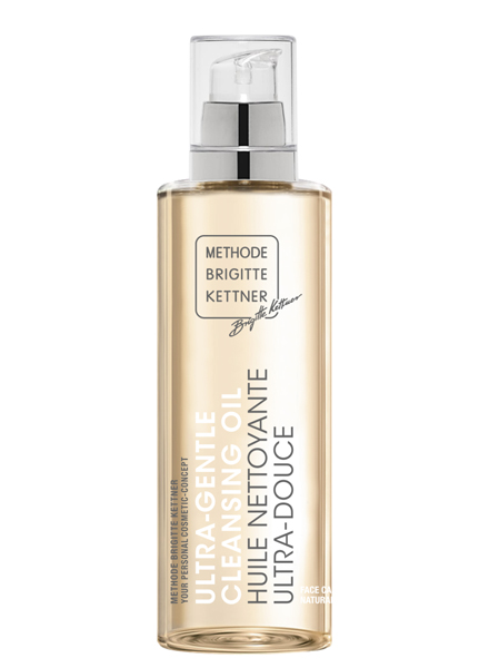 ultra gentle cleansing oil 200ml